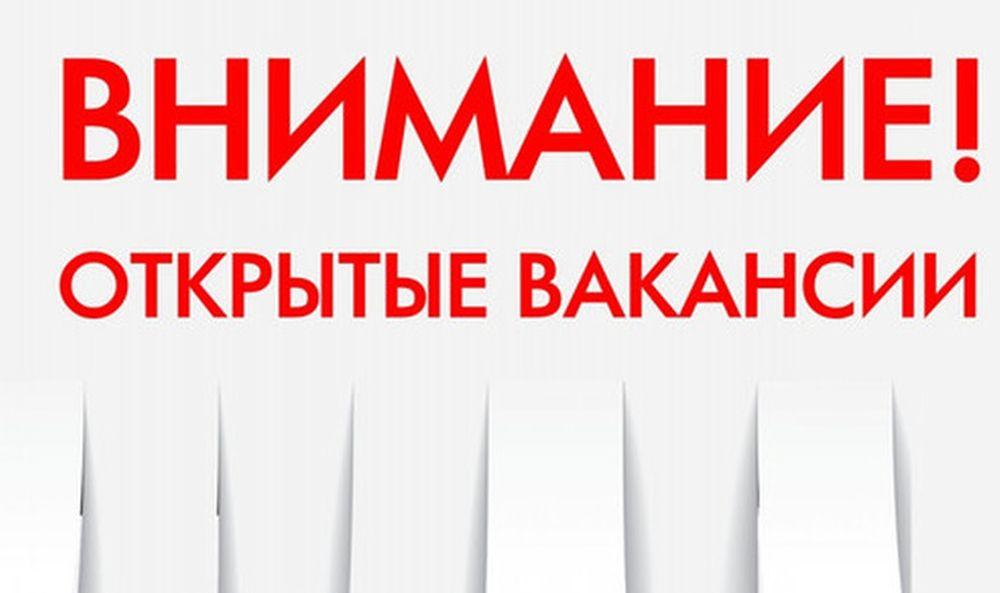 вакансии советской кубани