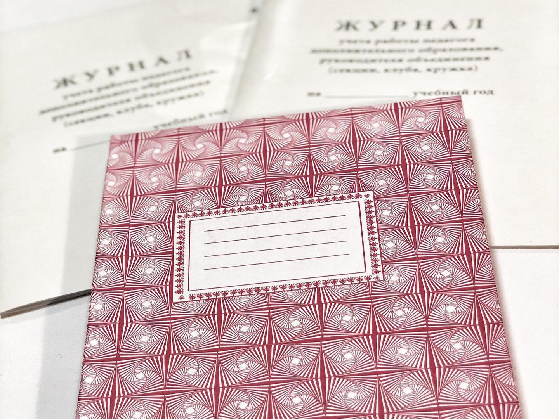 образцы продукции типографии в краснодаре
