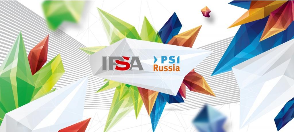 Не пропустите: IPSA / PSI Russia 2021