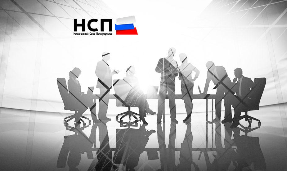 25 мая – Всероссийский съезд полиграфистов России