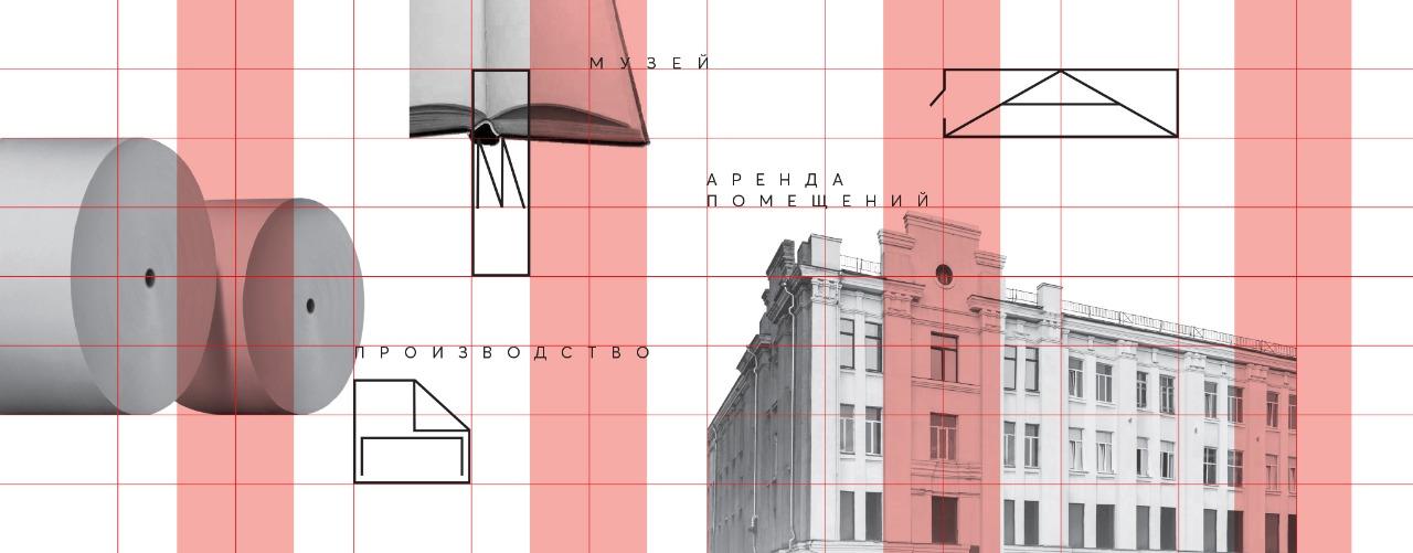 """Аренда в здании издательства """"Советская Кубань"""""""