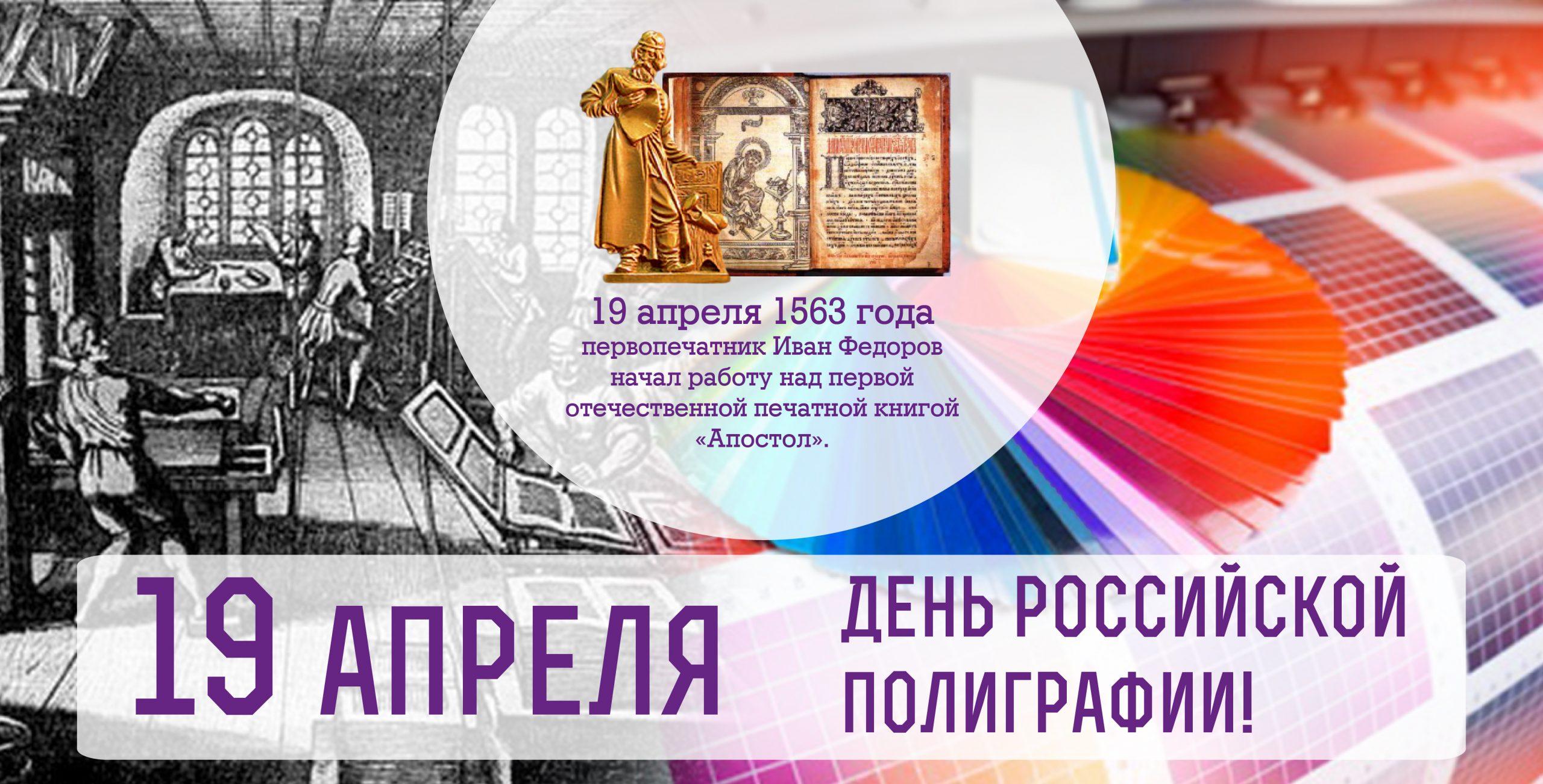 советская кубань типография
